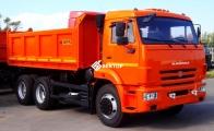Самосвал КамАЗ 65115-6057-48(A5)